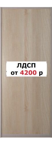 ЛДСП от 4200 р